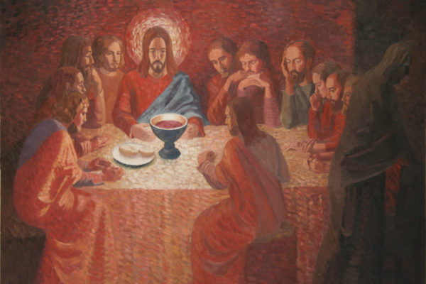 «Last Supper»